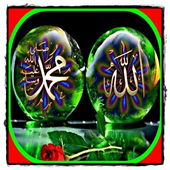 Moslem Wallpaper icon