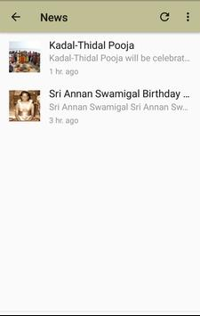Sri Annan Swamigal screenshot 3