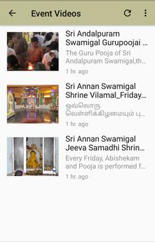 Sri Annan Swamigal screenshot 6