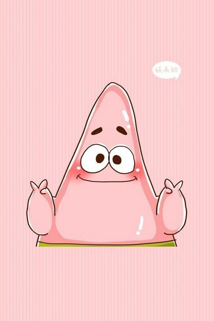 Patrick Star Hd Wallpaper For Android Apk Download