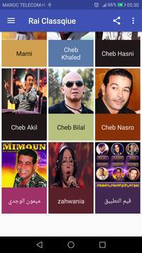 اغاني الراي بدون انترنت 2018 - Aghani Rai 2018 poster