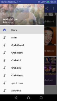 اغاني الراي بدون انترنت 2018 - Aghani Rai 2018 screenshot 1