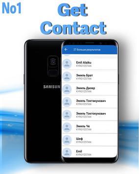 Get Contact Number screenshot 3