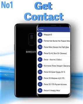 Get Contact Number screenshot 1