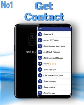 Get Contact Number screenshot 2