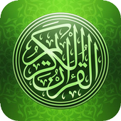 Quran Kurdish MP3 Translation icon