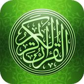 Al Quran Pashto icon