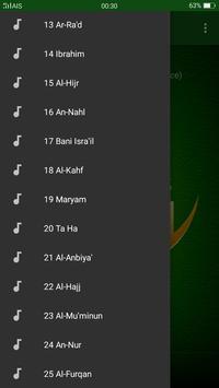 Al Quran Pashto screenshot 3