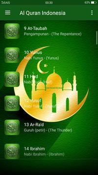 Al Quran Pashto screenshot 1