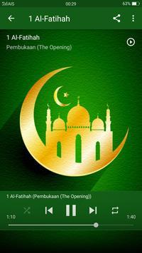 Al Quran Pashto screenshot 5