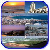 Welcome to Agadir icon