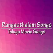 Rangasthalam  Songs icon