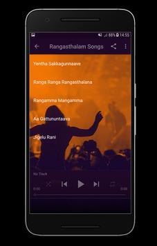Rangasthalam  Songs screenshot 1
