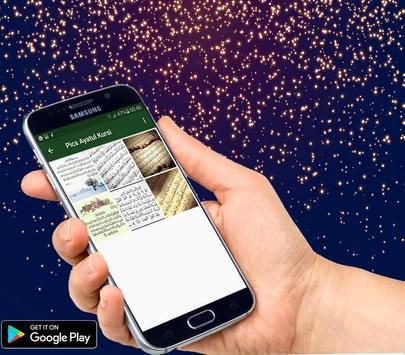 Ayatul Kursi MP3 screenshot 1