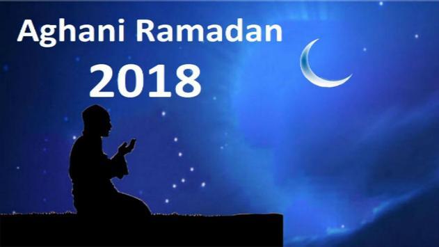 تحميل اغانى شهر رمضان القديمة Mp3 Musiqaa Blog