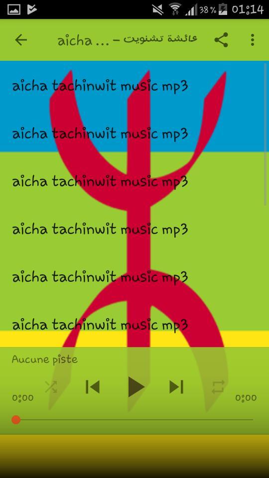 MP3 TÉLÉCHARGER TACHINWIT
