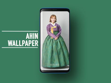 Momoland Ahin Wallpapers KPOP Fans HD screenshot 2