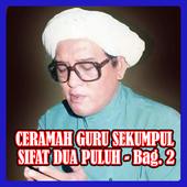 Ceramah Guru Sekumpul - Sifat 20 #2 (MP3 OFFLINE) icon