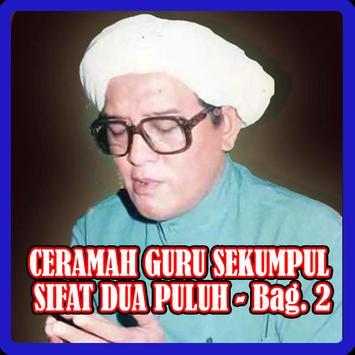 Ceramah Guru Sekumpul - Sifat 20 #2 (MP3 OFFLINE) screenshot 1