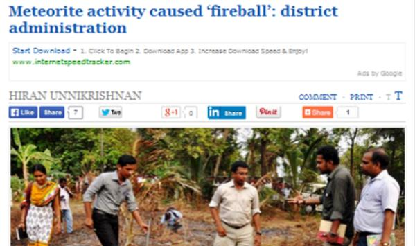 Meteorite News apk screenshot