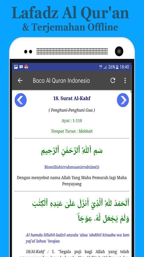 Al Quran Mp3 Offline 2018 For Android Apk Download