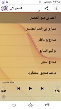 Audio Surah Yaseen Mp3 apk screenshot