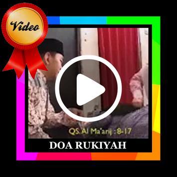 Video Rukiyah Pengusir Jin Dalam Tubuh screenshot 2