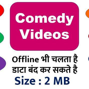 Rajasthani Tube राजस्थानी कॉमेडी विडियो apk screenshot