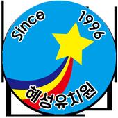 혜성유치원 icon
