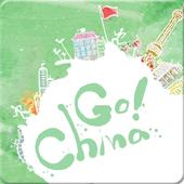 글로벌 문화체험단(미래에셋) icon