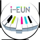 아이은음악학원 icon