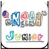 노아영어학원 icon