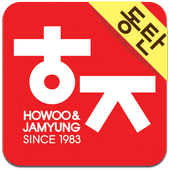 호우와자명 미술학원 동탄 icon