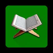 Kuran Meali Elmalılı Hamdi icon