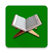 Kuran Meali S. Ateş icon