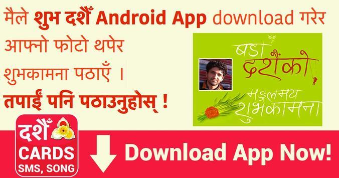 Dashain tihar song sms photos apk download free lifestyle app for dashain tihar song sms photos poster m4hsunfo