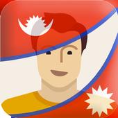 Nepal Flag Photo Editor icon