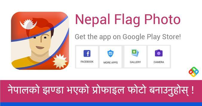 Nepal Flag Photo Editor poster