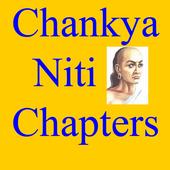 Chankya Niti Chapter icon