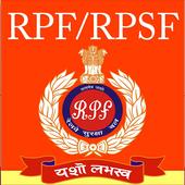 Railway RPF RPSF icon