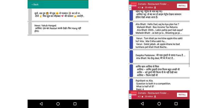 Alia Bhatt Jokes screenshot 3
