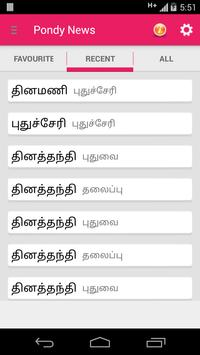Pondy News - தமிழ் apk screenshot