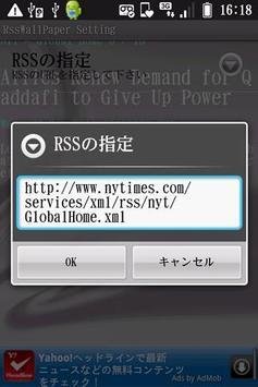 Rss Wallpaper apk screenshot