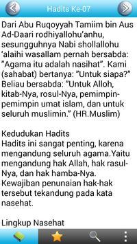 Arbain Nawawiyah Terjemahan Indonesia Free apk screenshot