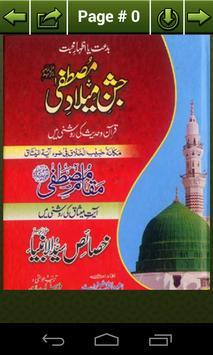 Jashan-e-Melad-e-Mustafa screenshot 5