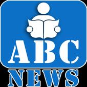 Marathi News App icon