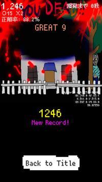 足し算ゾンビ! screenshot 2