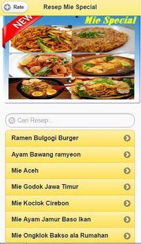 Assorted Noodle Recipes screenshot 1