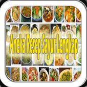 Resep Sayur Pilihan 2016 icon