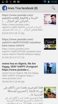 Anes Tina screenshot 1